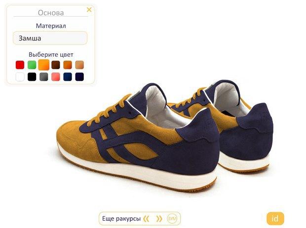 Марка Afour запустит онлайн-конструктор кроссовок. Изображение № 7.