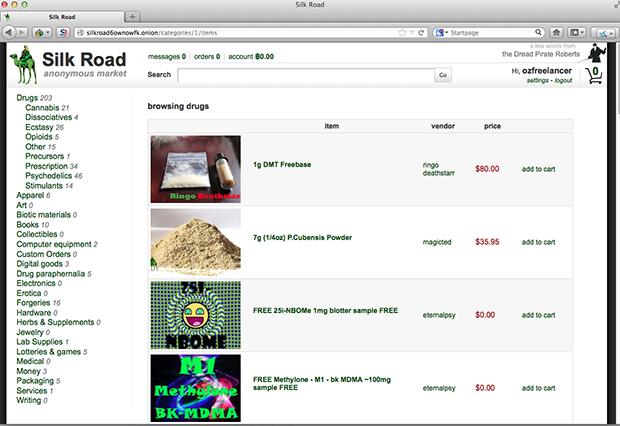 Интернет-магазин Silk Road снова попал под угрозу закрытия. Изображение № 1.