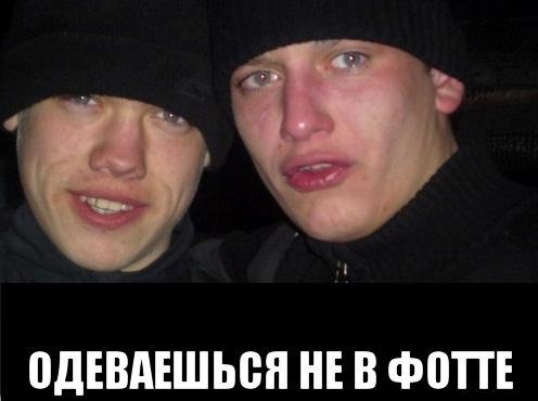 13 смешных мемов о журнале FURFUR. Изображение № 10.