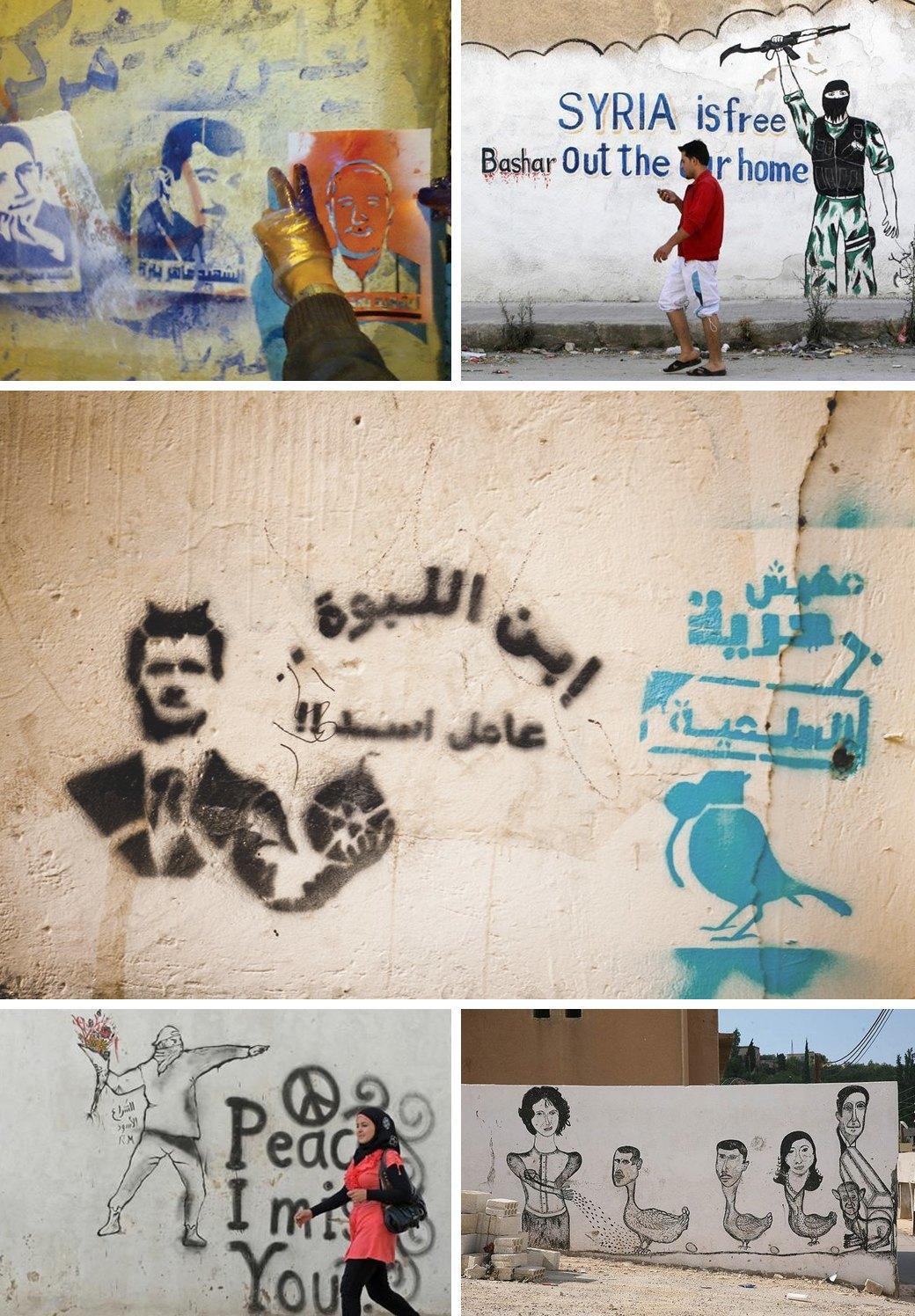 Гид по граффити в странах третьего мира. Изображение № 4.