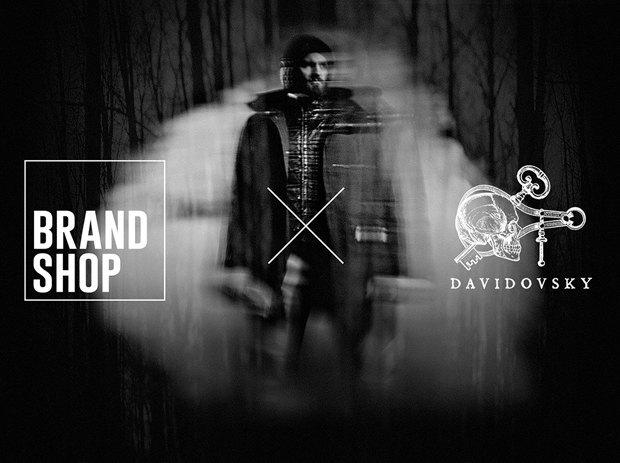 Магазин Brandshop и фотограф Андрей Давыдовский опубликовали совместный лукбук. Изображение № 1.