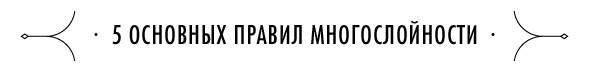 Изображение 48. Мужской род, множественное число.. Изображение №32.