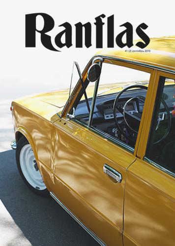 Обложки журнала Ranflas. Изображение № 20.
