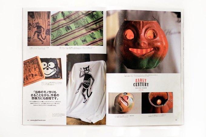 Роспечать: 15 журналов о мужском стиле, которые можно купить в Москве. Изображение № 19.