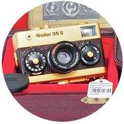 Находка недели: Компактная фотокамера Rollei 35. Изображение № 6.