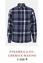 Изображение 32. Паша Осовцов и Никита Лашин, команда Fott Shop.. Изображение № 43.
