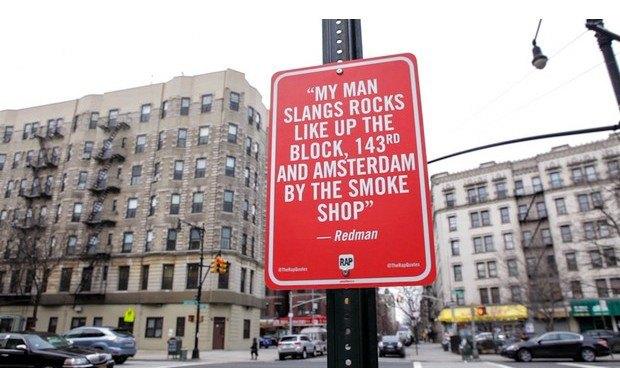 Нью-йоркский художник Джей Шеллс крепит к столбам таблички с рэп-цитатами. Изображение № 13.