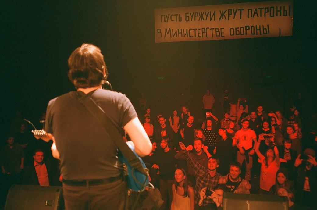 Фоторепортаж: Концерт «Панк-фракции красных бригад» в театре имени Вс. Мейерхольда. Изображение № 15.