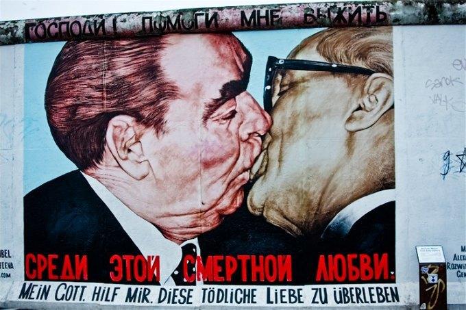 15 политических граффити из разных уголков мира. Изображение № 2.