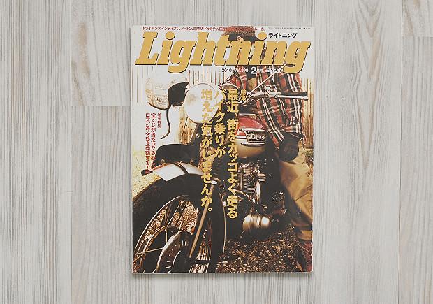 Японские журналы: Фетишистская журналистика Free & Easy, Lightning, Huge и других изданий. Изображение № 22.