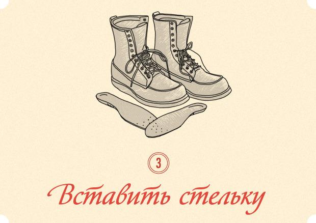 Как кастомизировать любимую пару ботинок. Изображение № 10.
