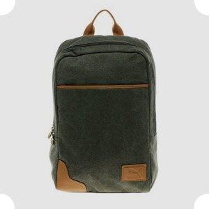 10 рюкзаков и сумок на маркете FURFUR. Изображение № 1.