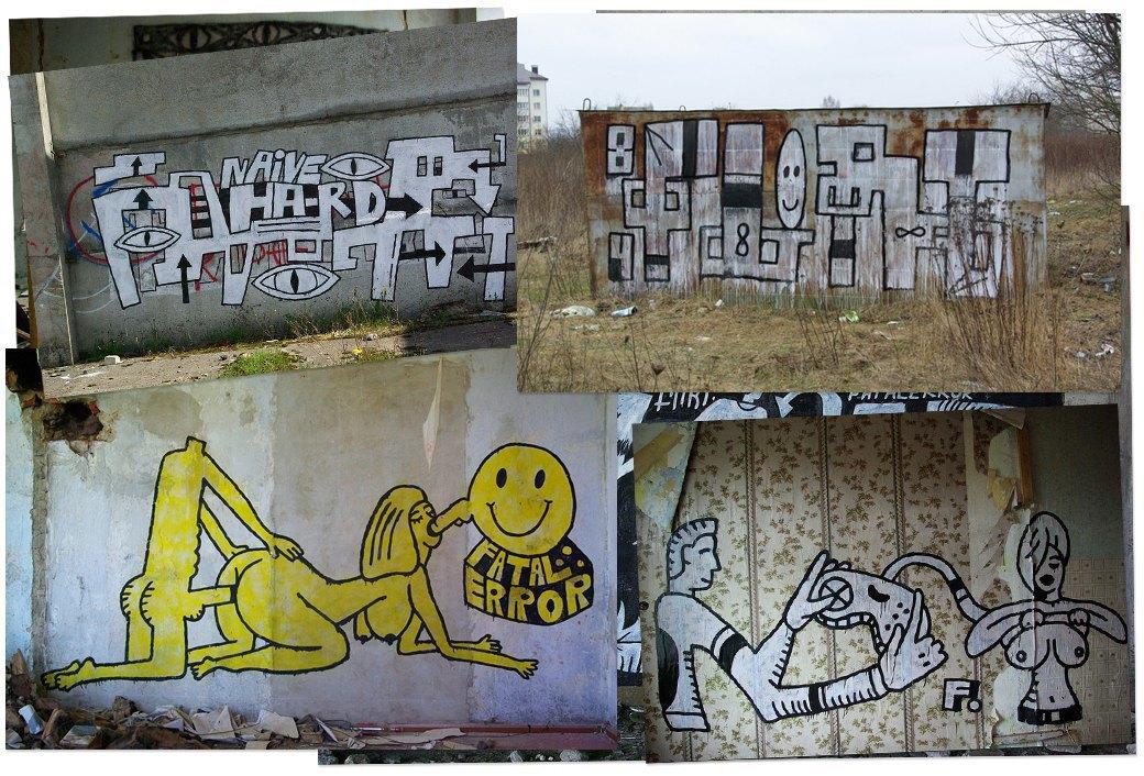 Банда аутсайдеров: Как уличные художники возвращают искусству граффити дух протеста, часть 2. Изображение № 4.