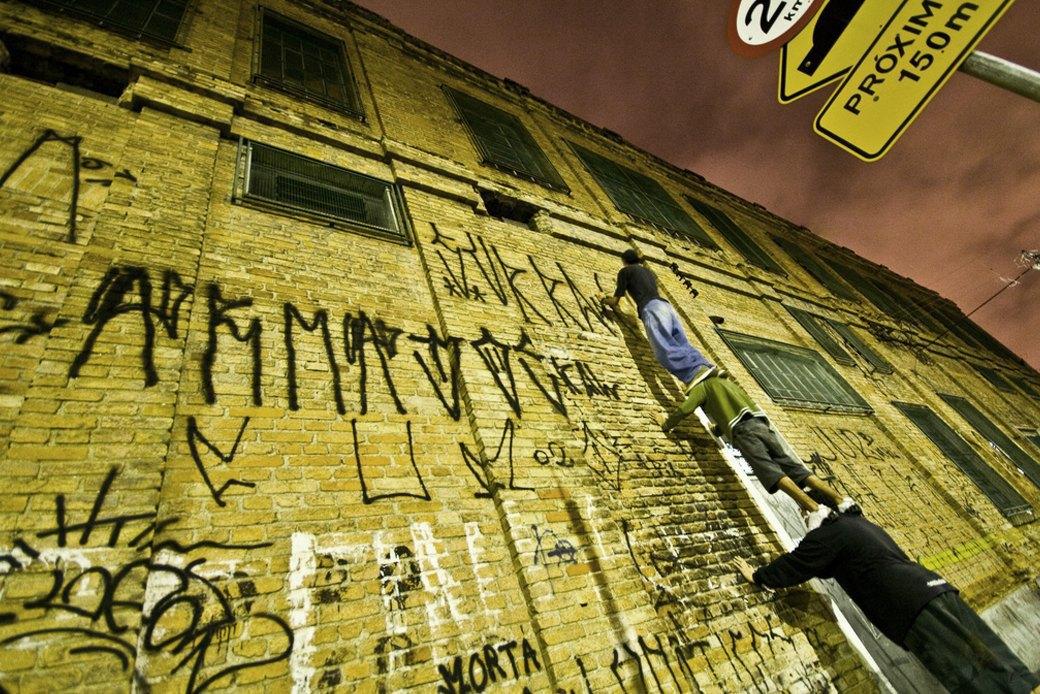 Всё о пишасау — бразильской технике уличной каллиграфии. Изображение № 1.