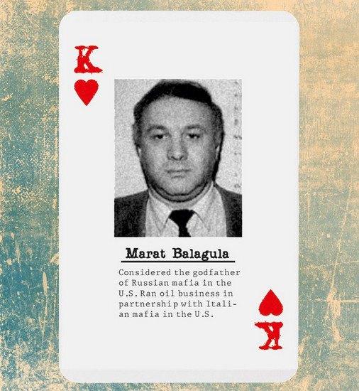 Агентам ФБР выдадут колоды карт с главарями «русской мафии». Изображение № 7.