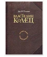 Книжная полка: Любимые книги героев журнала FURFUR. Изображение № 19.