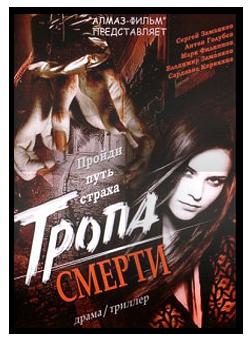 Урун Кун: Как в Якутии снимают эксплуатационное кино. Изображение № 2.