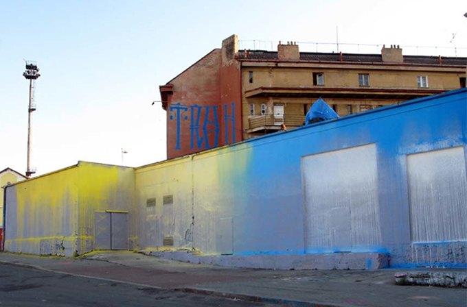 «Если я рисую, то не иду на компромиссы»: интервью с граффити-художником Кринком. Изображение № 5.