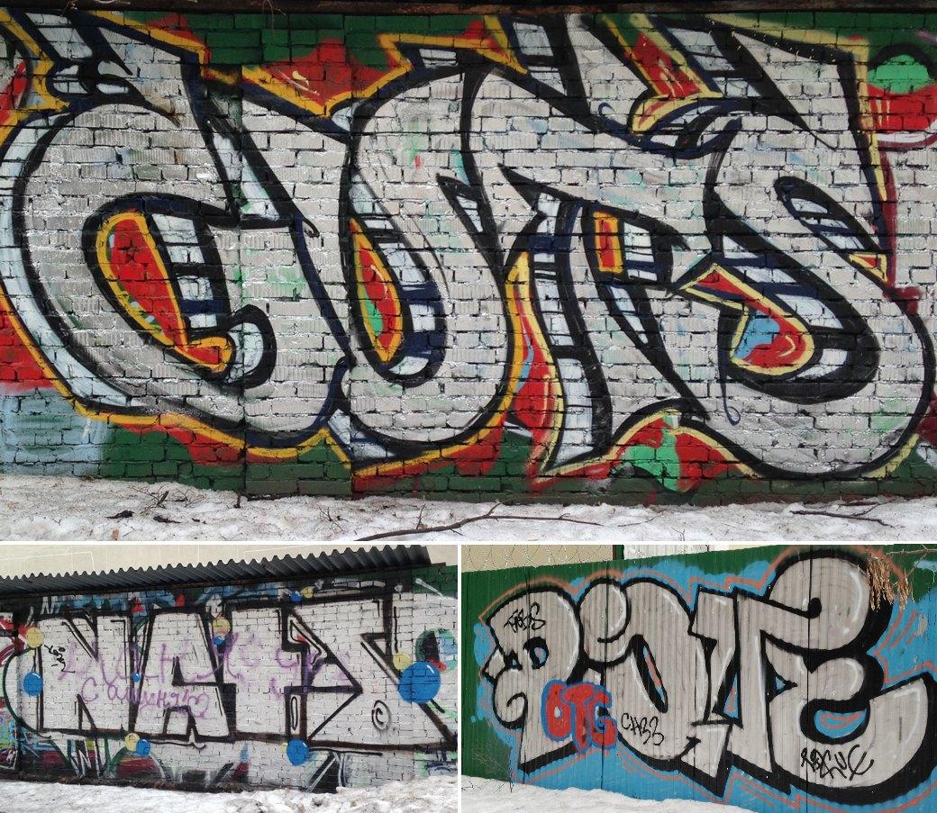 Стена славы: Граффити-карта Москвы. Изображение № 12.