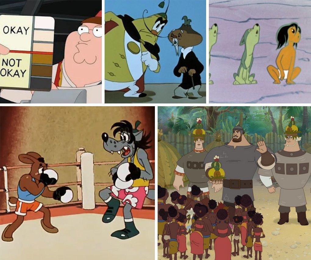 Чёрный список: Вопиющие факты расизма в мультфильмах. Изображение № 5.