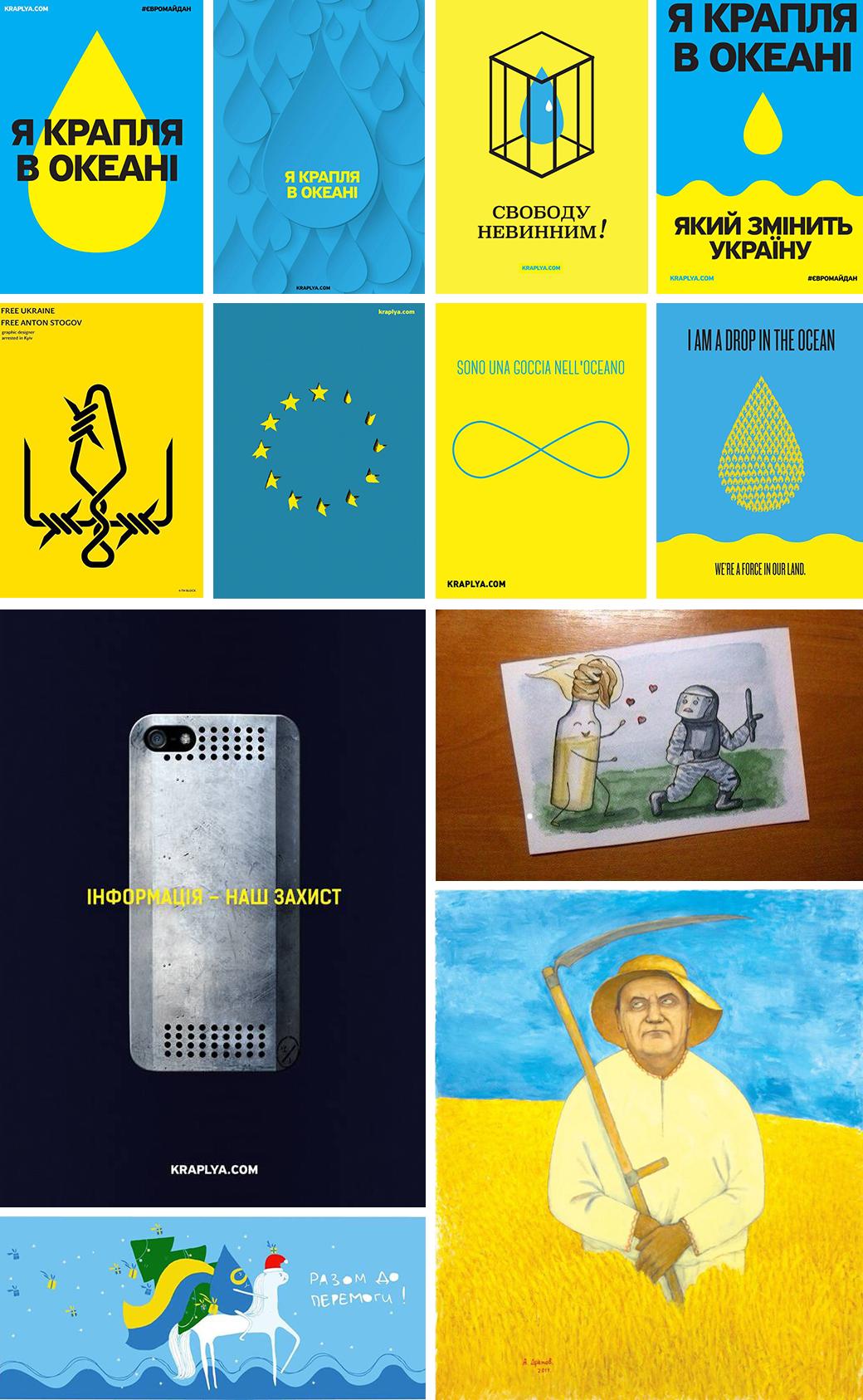 Протестное искусство на Майдане: Плакаты, перформансы, стрит-арт. Изображение № 1.