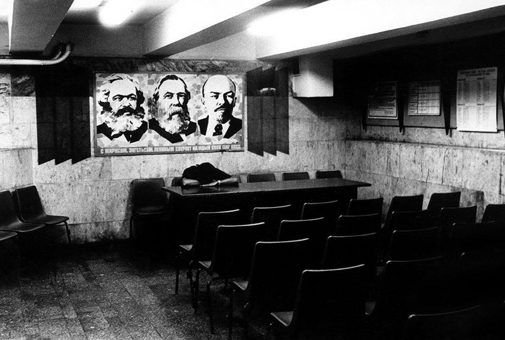 Хулиганы: Советский металлист о жизни неформалов в СССР. Изображение № 2.