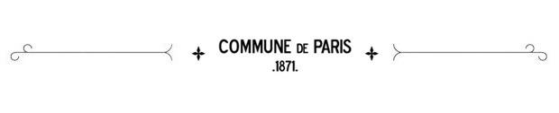 Национальная гордость: 8 мужских марок Франции. Изображение № 7.