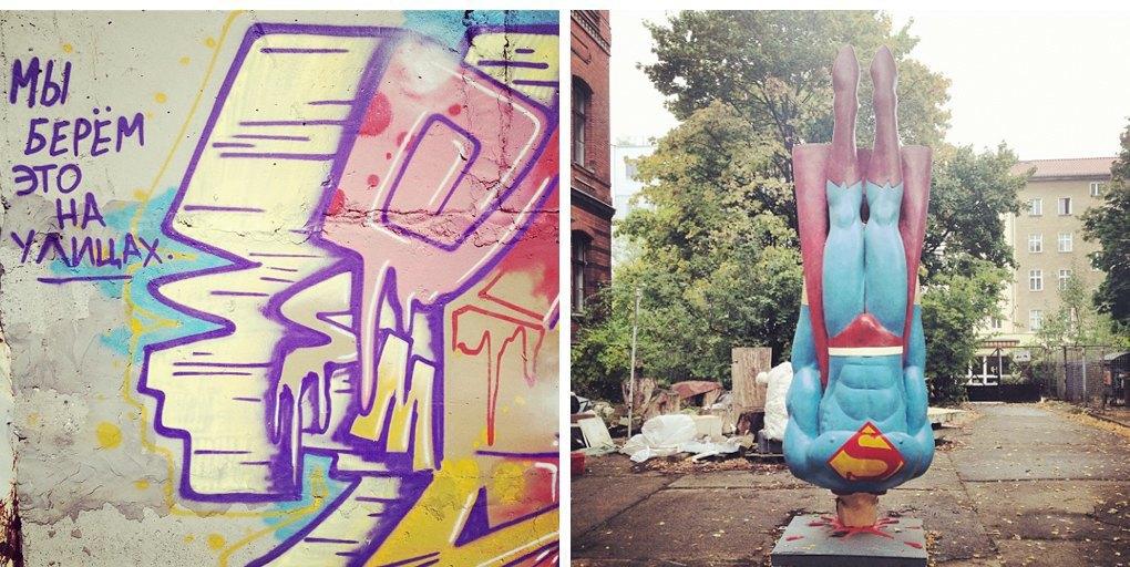Что публикуют в своих Instagram российские граффити-художники. Часть вторая. Изображение № 7.