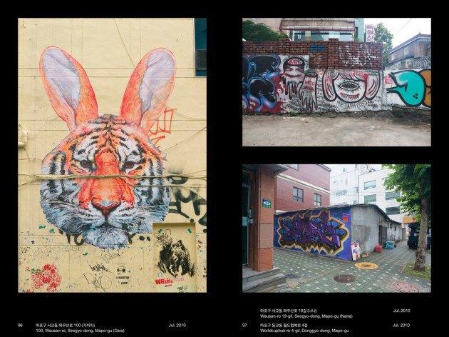 Вышла книга об уличном искусстве Сеула. Изображение № 2.