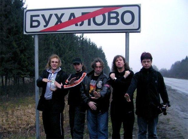 Группа «Ария» выпустит коллаборацию с пивной маркой Faxe. Изображение № 1.