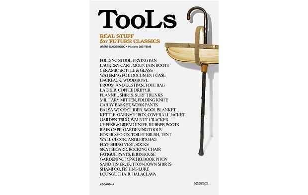 Обложка журнала Huzine Tools. Изображение № 57.