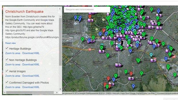 В Google Maps разрешили создавать собственные карты. Изображение № 3.