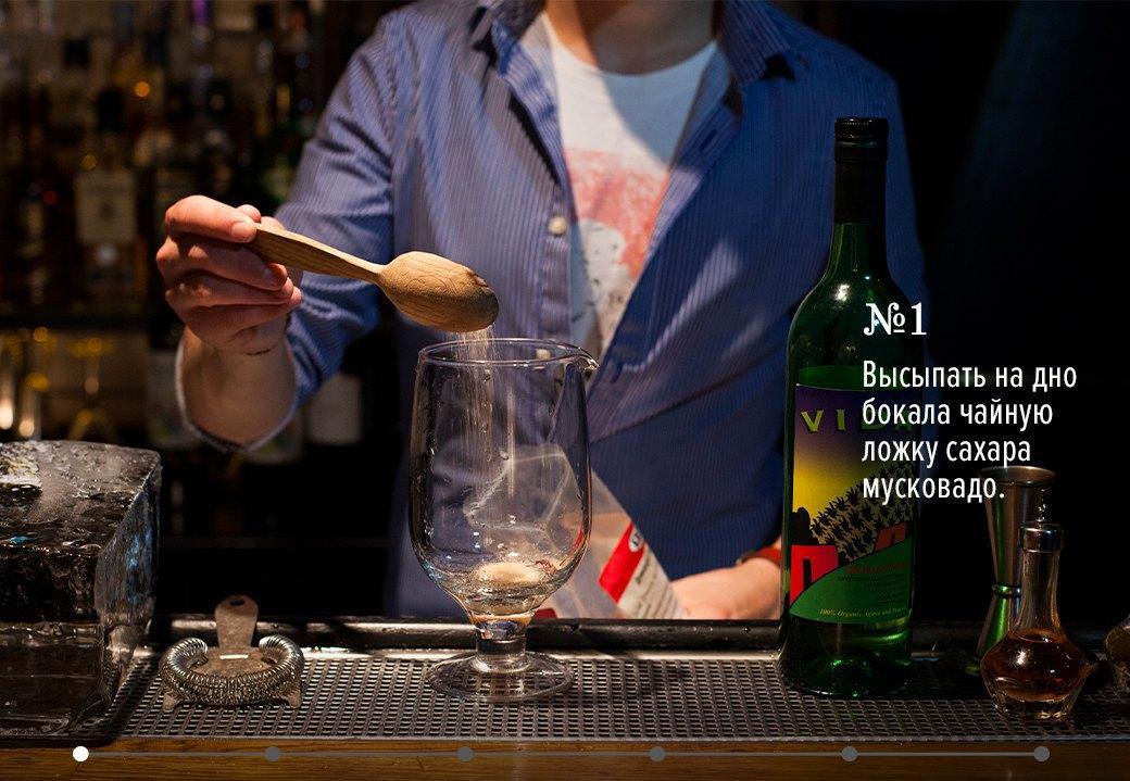 Как приготовить Old Fashioned: 3 рецепта американского коктейля. Изображение № 22.