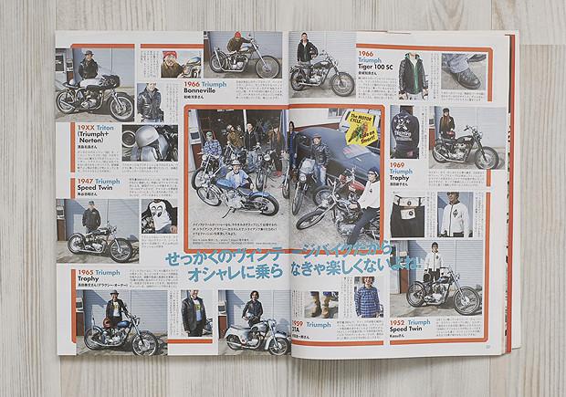 Японские журналы: Фетишистская журналистика Free & Easy, Lightning, Huge и других изданий. Изображение № 26.