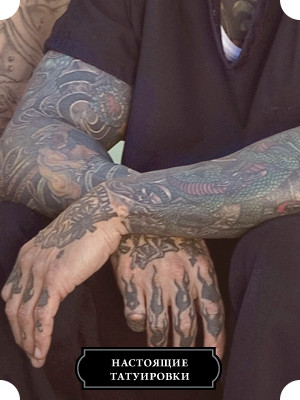 Изображение 15. Знаковое кино: 10 татуированных киногероев.. Изображение №11.