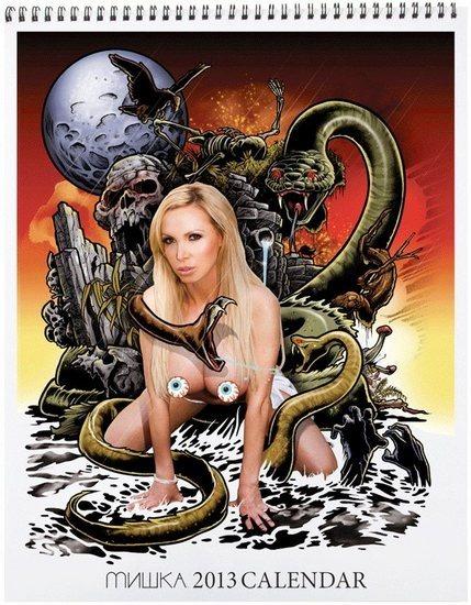 Американская марка Mishka выпустила необычный эротический календарь. Изображение № 4.