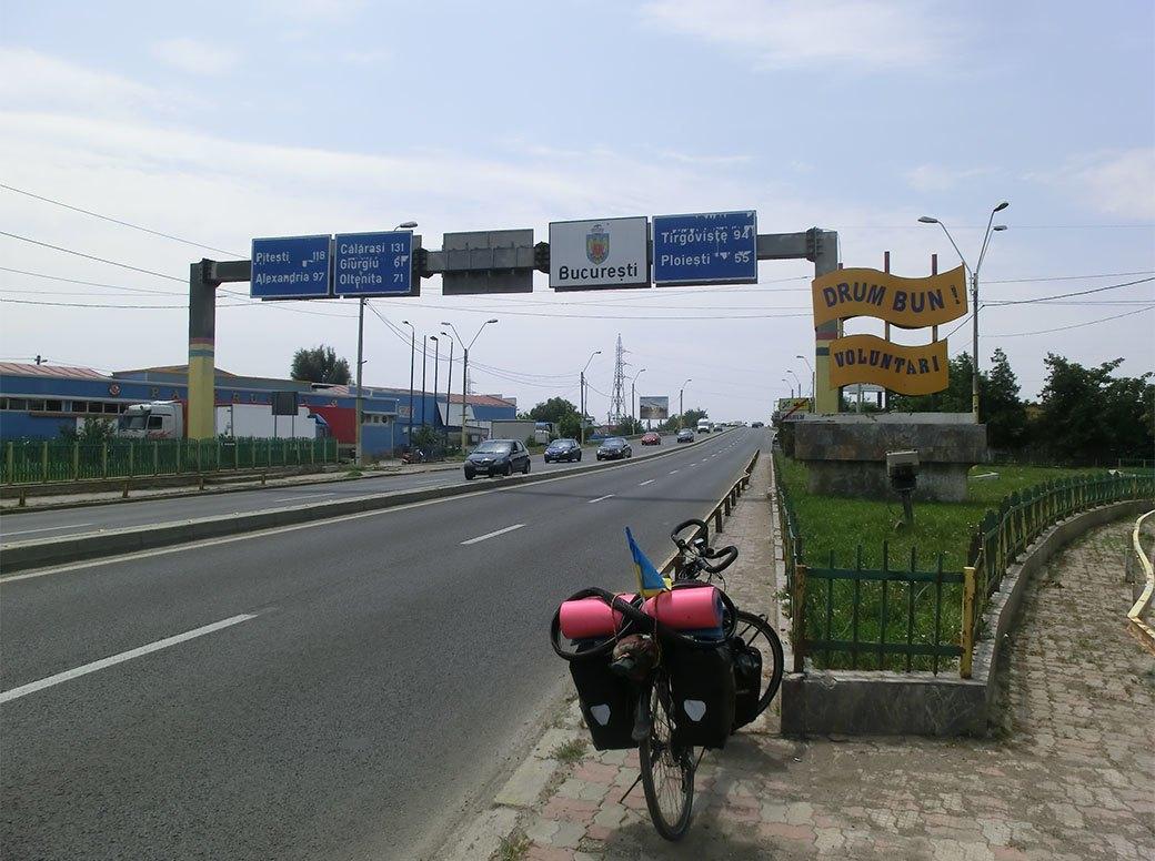Домашний арест, ночь в пещере и автокатастрофа: Путешествие из Украины в Пакистан на велосипеде. Изображение № 6.
