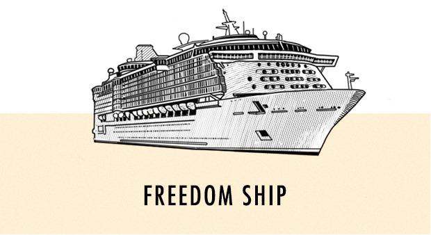 Космические корабли: 5 лодок будущего —от личных «акул» до лайнера-государства. Изображение № 3.