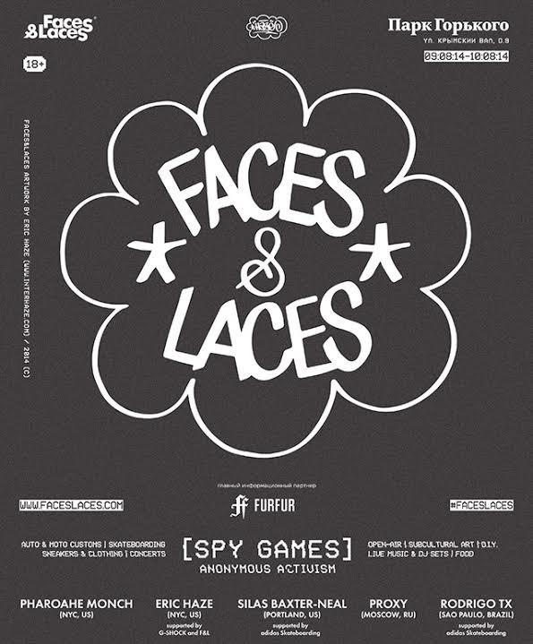 На Faces & Laces выступит легенда хип-хопа Pharoahe Monch и граффити-художник Эрик Хейз. Изображение № 1.