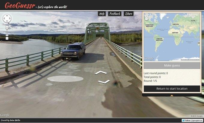 Появилась игра с угадыванием местоположения по Google Street View. Изображение № 1.