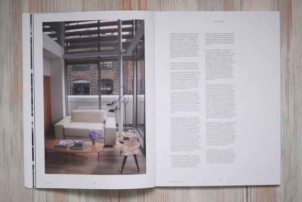 «Работая ради денег, ты опустошаешь себя»: Интервью с создателем UK Style и Rose Андреем Ковалевым. Изображение № 7.