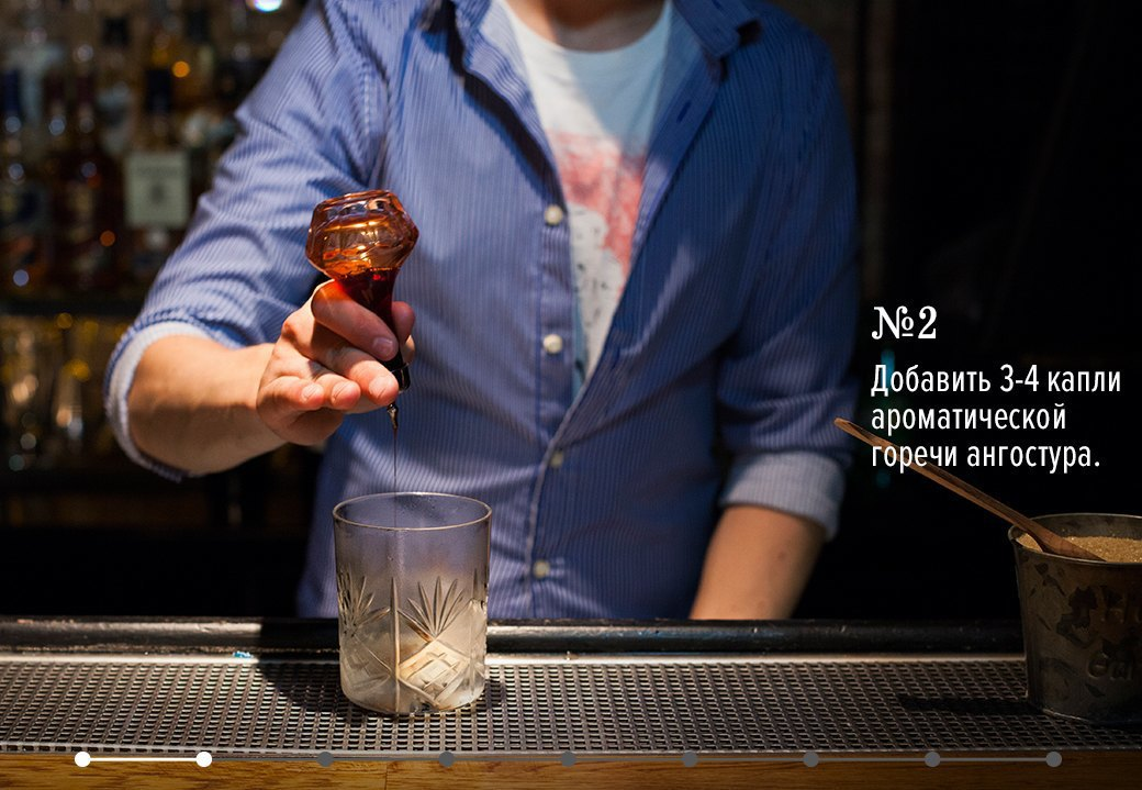 Как приготовить Old Fashioned: 3 рецепта американского коктейля. Изображение № 12.