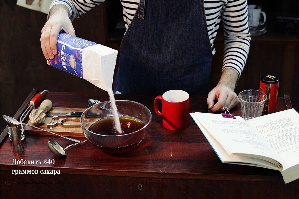 Как приготовить пунш: 3 рецепта из царской России . Изображение № 3.