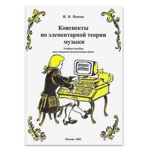 9 книг о музыке и бизнесе: Выбирает диджей Андрей Алгоритмик. Изображение № 8.