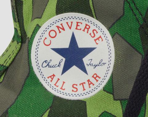 5 новых проектов американской марки Converse. Изображение № 5.