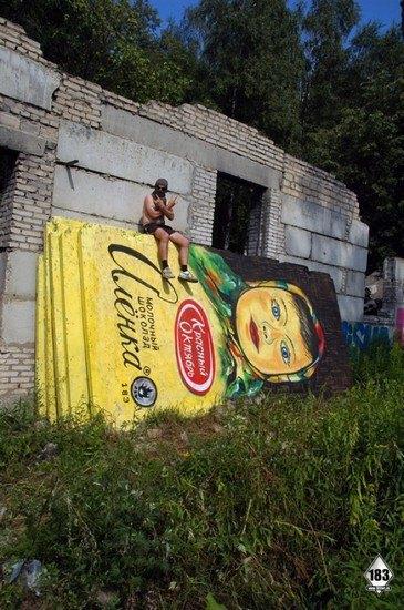 В Москве пройдёт выставка уличного художника Паши 183. Изображение № 4.
