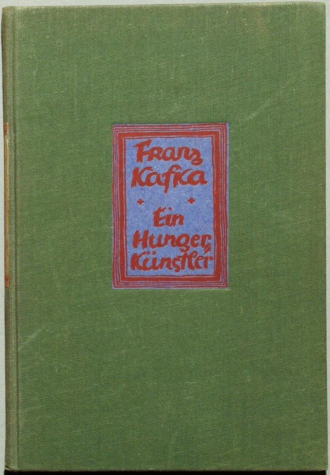 Воскресный рассказ: Франц Кафка. Изображение № 1.