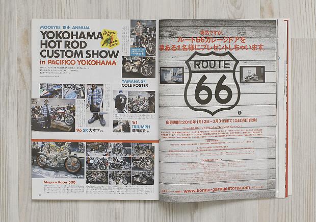 Японские журналы: Фетишистская журналистика Free & Easy, Lightning, Huge и других изданий. Изображение № 29.