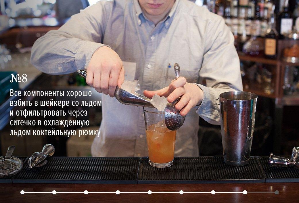 Как приготовить дайкири: 3 рецепта классического коктейля. Изображение № 28.
