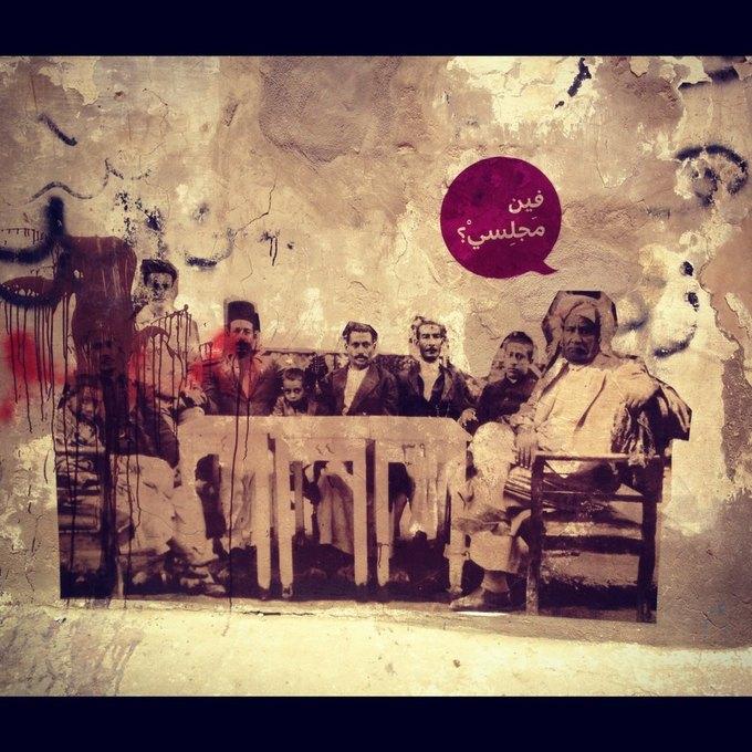 Saudi street art: Tumblr-блог об уличном искусстве Саудовской Аравии. Изображение № 4.